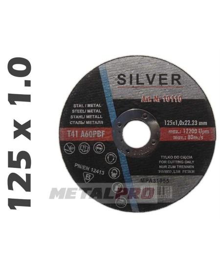125x1,0 tarcza do ciecia SILVER