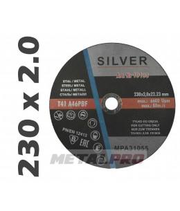 230x2,0 tarcza do ciecia SILVER
